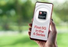 صورة كوالكوم تُعلن عن المعالج Snapdragon 690، ويدعم شبكات 5G و WiFi 6