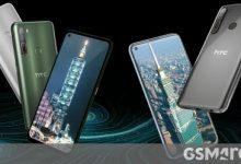 صورة نتائج الاستطلاع الأسبوعي : يمكن أن يكون HTC U20 5G شائعًا إذا كان السعر مناسب،  Desire 20 Pro سيتم تجاهله