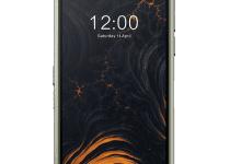 صورة هاتف Doogee S88 Pro يضم بطارية بقدرة 10000 mAh مع تصميم قوي بسعر 250 دولار