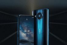 صورة هاتف Nokia 8.3 5G يتوفر للبيع قريباً في السوق الأوروبي