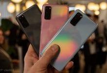 صورة هاتف Samsung Galaxy S20 الأرخص في الطريق – S20 Lite