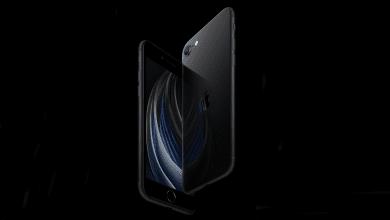 Photo of هاتف iPhone SE 2020 يأتي بآداء يتخطى أفضل هواتف الأندوريد