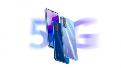 صورة هواوي تستعد للإعلان عن هاتف Enjoy 20 Pro في 19 من يونيو
