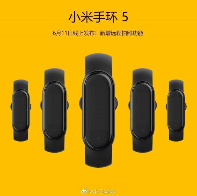 يأتي Xiaomi Mi Band 5 في 11 يونيو مع ميزة الكاميرا عن بعد