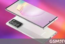Photo of تعتمد Bluetooth SIG Samsung Galaxy Note20 Ultra الذي لم يكن من المفترض وجوده