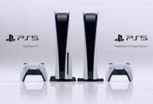 صورة ألواح PS5 الخارجية متاحة للبيع بألوان مختلفة