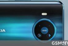 صورة يظهر هاتف Nokia 8.3 5G قريبًا في قائمة أمازون ألمانيا