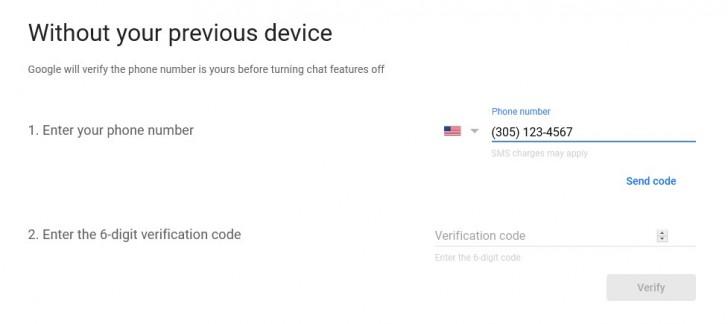 تتيح Google إلغاء تسجيل رقمك من RCS