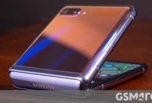 صورة حصلت Samsung Galaxy Z Flip 5G على شهادة Bluetooth SIG