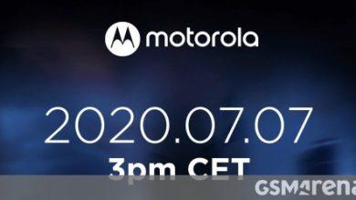 صورة تحدد Motorola حدثًا في 7 يوليو ، وقد تكشف النقاب عن Edge Lite