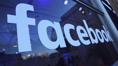 الفيس بوك بدأت في إزالة المئات من حسابات المستخدمين العدائية