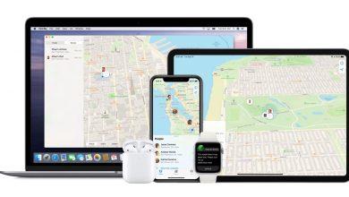 الأن يمكن دمج الملحقات التابعة للجهات الخارجية في تطبيق Find My مع iOS 14