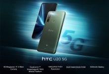 صورة HTC تزيح الستار رسميًا عن الهاتفين HTC Desire 20 Pro و HTC U20 5G