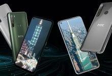 Photo of استطلاع أسبوعي: هل يمكن لـ HTC U20 5G و Desire 20 Pro الفوز بجيل جديد من العملاء؟