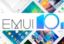 هواوي تدفع بتحديث واجهة EMUI 10.1 لعدد 36 إصدار من أجهزة الشركة