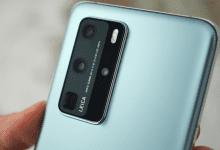 صورة هواوي تصدر تصريحات رسمية حول سلسلة هواتف P50