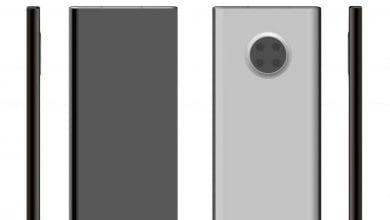 هواوي تسجل براءة إختراع لاثنان من الهواتف المميزة بتصميم كاميرة أسفل الشاشة