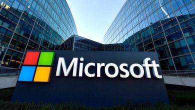 Photo of مايكروسوفت تعلن رسمياً عن إغلاق كافة متاجر التجزئة بشكل دائم