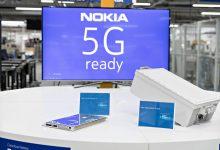 صورة Nokia تُوقع عقدًا مع شركة Broadcom لتُزودها برقاقات 5G