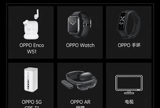 صورة إعلان تشويقي من Oppo يؤكد على خططها لإطلاق جهاز تلفاز ذكي قريباً