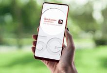 كوالكوم تعلن رسمياً عن معالج Snapdragon 690 5G بدقة تصنيع 8 نانومتر
