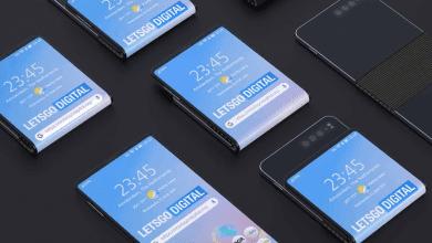 براءة إختراع جديدة لشركة سامسونج في تصميم الهواتف القابلة للطي