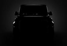توقعات تشير إلى خطط شاومي للإعلان عن سيارة كهربائية غداً