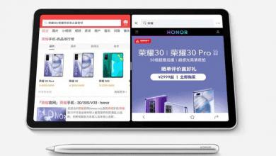 Photo of HONOR تكشف عن سعر ViewPad 6 أول جهاز لوحي بتقنية WI-FI 6 Plus