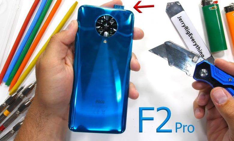 شاهد الهاتف Poco F2 Pro يخضع لعدد من إختبارات الصلابة في هذا الفيديو