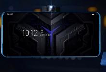 صورة إعلان تشويقي جديد يؤكد على شاشة بمعدل تحديث 144 Hz في هاتف Lenovo Legion