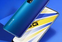 صورة إعلان تشويقي يؤكد على دعم هاتف iQOO Z1x برقاقة معالج Snapdragon 765G