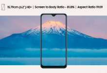 صورة الإعلان رسميًا عن الهاتف Galaxy M01s مع شاشة LCD بحجم 6.2 إنش، والمعالج Helio P22