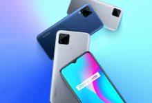 صورة الإعلان رسميًا عن الهاتف Realme C15 مع بطارية بسعة 6000mAh، وأربع كاميرات في الخلف