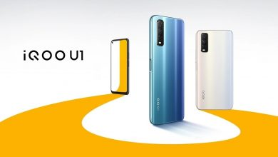 صورة الإعلان رسميًا عن الهاتف Vivo iQOO U1 مع المعالج Snapdragon 720G وبطارية بسعة 4500mAh