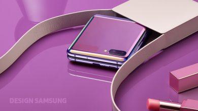 Photo of الطلبات المسبقة على الهاتف Galaxy Z Flip 5G ستبدأ رسميًا يوم 22 يوليو