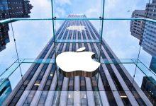 صورة الكشف عن موعد الإعلان عن iPhone 12، والنظارات الذكية Apple Glass ستظهر في شهر أكتوبر