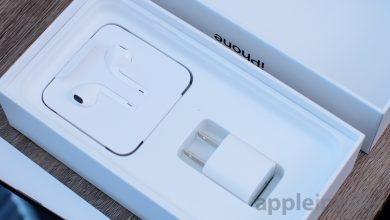 صورة المزيد من المصادر تؤكد قدوم تشكيلة iPhone 12 Series من دون الملحقات الأساسية