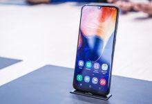 Samsung-Galaxy-A50 - A30s