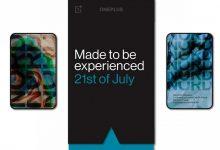 صورة الهاتف OnePlus Nord سيصدر يوم 21 يوليو، وإليكم العلبة الخاصة بالهاتف