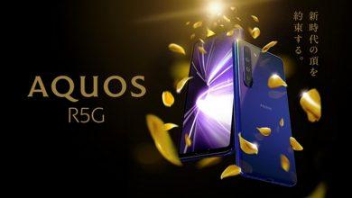 sharp-aquos-r5g-ufficiale-scheda-tecnica-prezzo-uscita-02