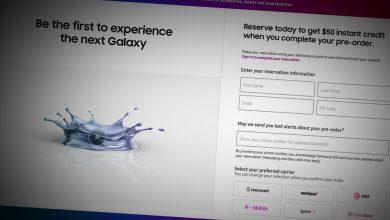 صورة تتيح لك Samsung الآن حجز طلب مسبق لـ Galaxy Note 20