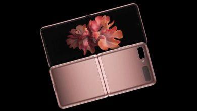 Photo of تسريبات جديدة تستعرض لنا النسخة النحاسية اللون من الهاتف Galaxy Z Flip 5G من زوايا مختلفة