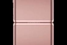 Photo of تسريبات مصورة لهاتف سامسونج القابل للطي Galaxy Z Flip 5G باللون البرونزي