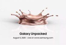 Photo of تم الإعلان عن حدث Galaxy Unpacked: هل تقوم Samsung بإثارة الملاحظة النحاسية 20؟