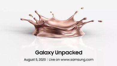 صورة تم الإعلان عن حدث Galaxy Unpacked: هل تقوم Samsung بإثارة الملاحظة النحاسية 20؟