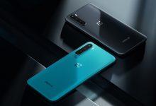 Photo of تم الكشف عن OnePlus Nord رسميًا: قوة جديدة متوسطة المدى