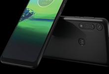 صورة رصد هاتف موتورولا Moto G9 Play في قاعدة بيانات Geekbench