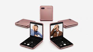 صورة سامسونج تُزيح الستار رسميًا أخيرًا عن الهاتف Galaxy Z Flip 5G، ويُكلف 1450$