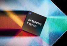 صورة المعالج Exynos 1000 قد يكون أسرع من المعالج Snapdragon 875