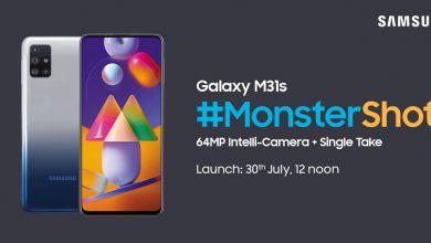 صورة سيتم الإعلان رسميًا عن الهاتف Galaxy M31s يوم 30 يوليو، وإليكم مواصفاته الرئيسية